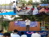 Buka Puasa Bersama SMK Grafika Kota Tangerang